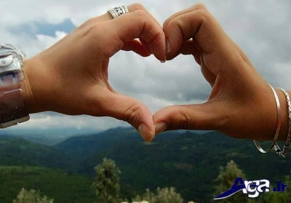 عکس عاشقانه برای پروفایل قلب