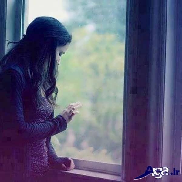 عکس عاشقانه دختر لب پنجره
