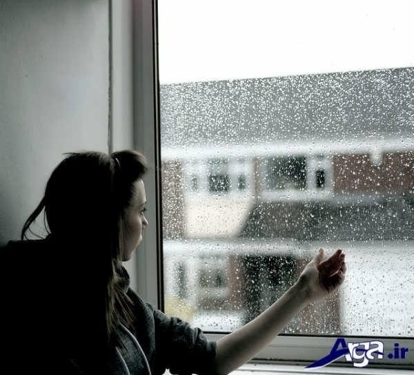 تصاویر عاشقانه غمگین دختر لب پجره
