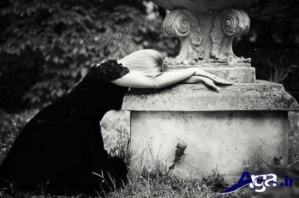عکس عاشقانه غمگین دختر