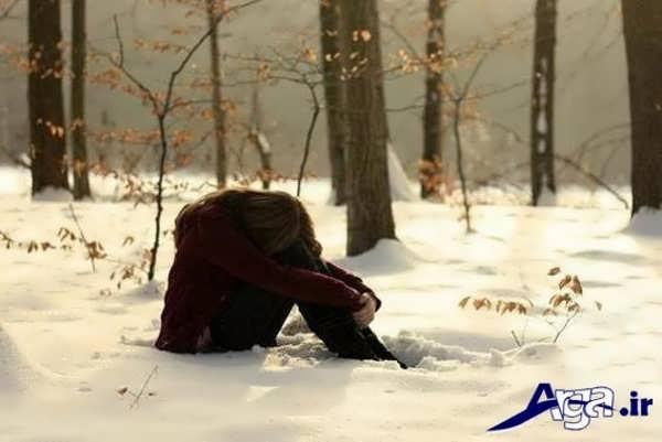 عکس عاشقانه غمگین دخترک در برف