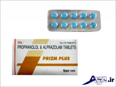 پروپرانولول