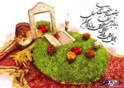 اس ام اس تبریک عید