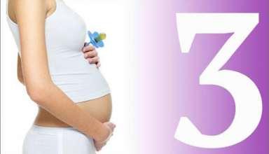 تغییرات زنان در سومین ماه بارداری