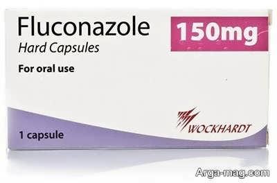 نکاتی در مورد داروی فلوکونازول