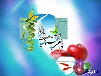 پیامک تبریک عید