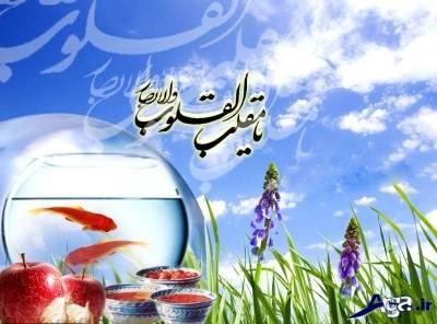 پیامک تبریک عید نوروز جدید