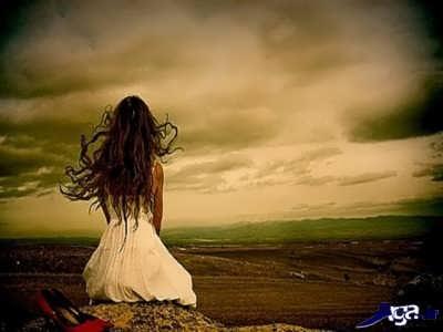 متن غمگین و تنها بودن