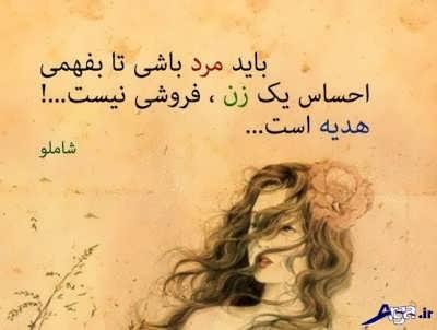اشعار عاشقانه احمد شاملو