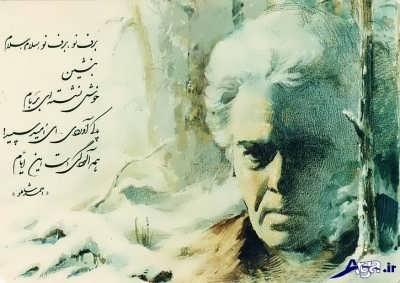 شعر عاشقانه احمد شاملو