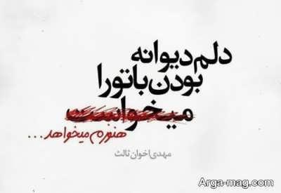 اشعار اخوان شاعر ایرانی