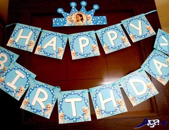 تزیین میز جشن تولد دخترانه