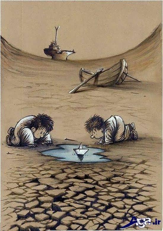 کاریکاتورهای مفهومی از فقر