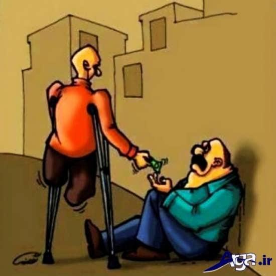 عکس های مفهومی از فقر واقعی