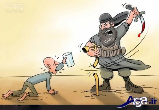 کاریکاتور گروهک داعش