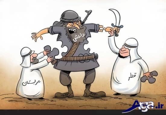 کاریکاتور اقدامات داعش