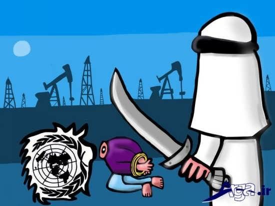 کاریکاتور داعش تروریستی