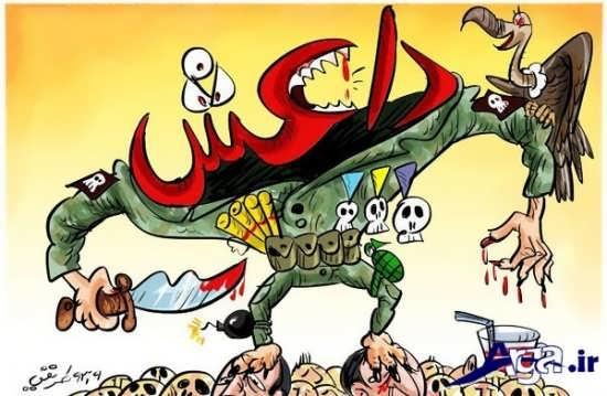 کاریکاتور مفهومی داعش