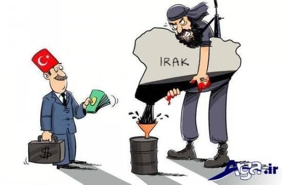 کاریکاتور داعشی ها و اقدامات ناجوانمردانه