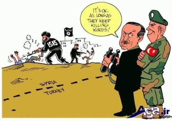 کاریکاتورهای داعشی های وحشی و نامرد