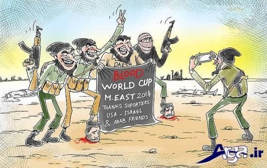 اقدامات تروریستی داعش