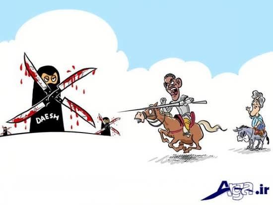 کاریکاتورهای داعش
