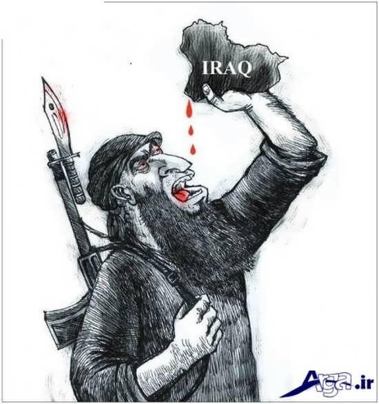 کاریکاتور داعشی های وحشی