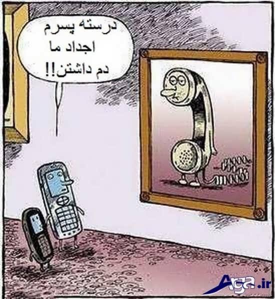 عکس های خنده دار تلگرام و گوشی