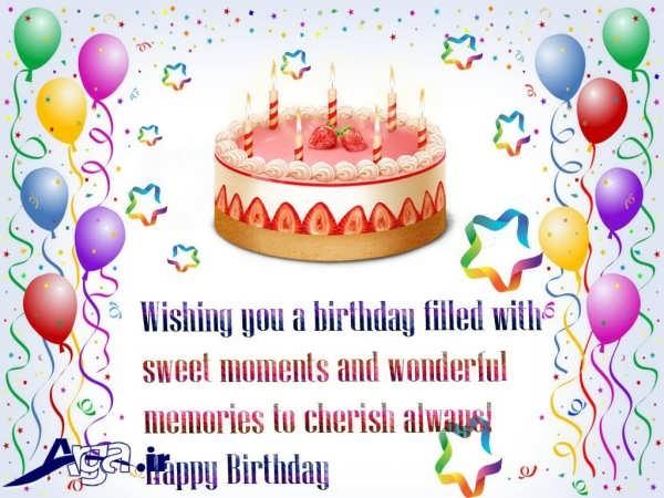 عکس نوشته تریک تولد با کیک