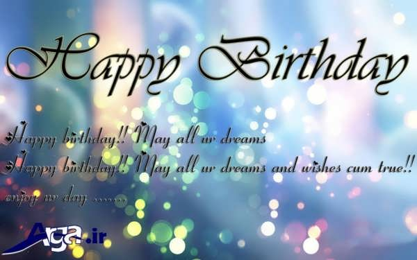 عکس نوشته های تبریک تولد زیبا