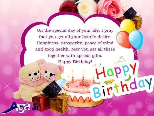 عکس کیک برای تبریک تولد فانتزی