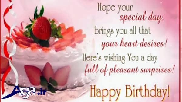 عکس نوشته تبریک تولد