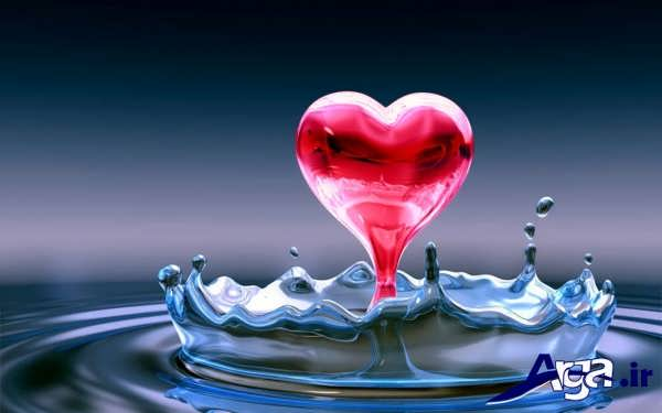 عکس های قلب عاشقانه