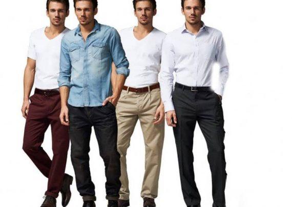 انواع مدل های شلوار مردانه