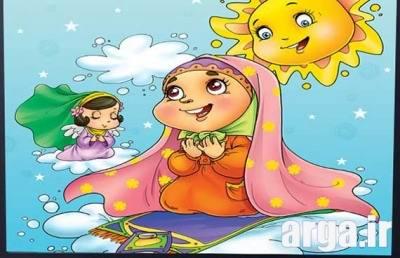 شعر نماز کودکانه
