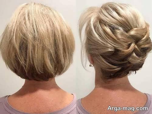 شینیون برای موی کوتاه عروس
