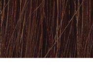 فرمول های ترکیبی رنگ موی تنباکویی