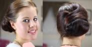 مدل موی جمع شیک