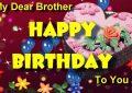 اس ام اس تبریک تولد برادر