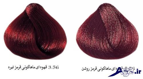 رنگ موی قهوه ای ماهگونی و قرمز ماهگونی