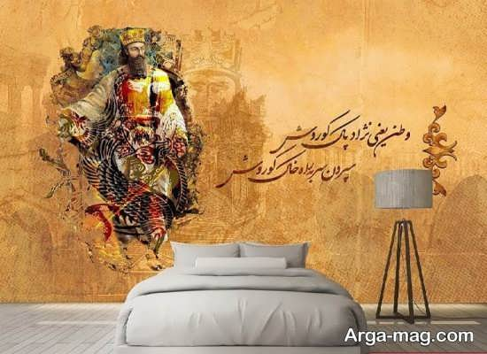 کاغذ دیواری با پوستر جذاب