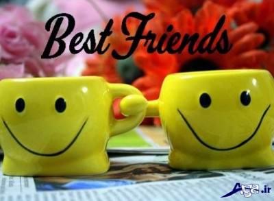 پیامک رفاقتی و دوستانه