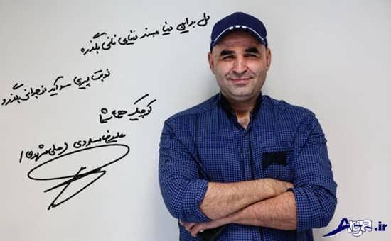 ازدواج علی مسعودی