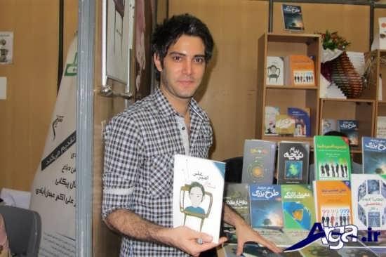 بیوگرافی امیرعلی نبویان نویسنده کتاب