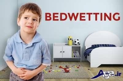 درمان های مختلف شب ادراری کودکان