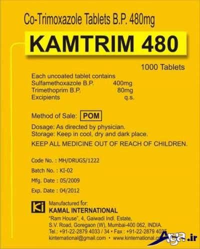 قرص مفید کوتریموکسازول