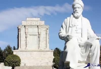 آرامگاه ابولقاسم فردوسی