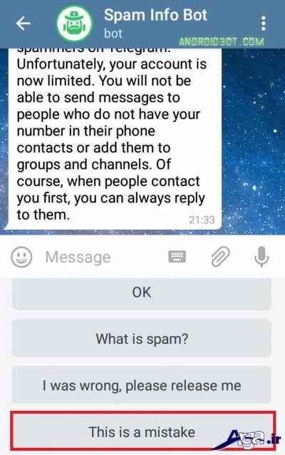 مراحل رفع ریپورت اسپم تلگرام
