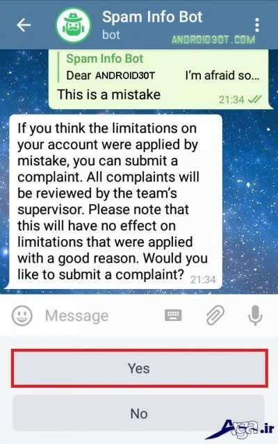روش های رفع ریپورتی تلگرام