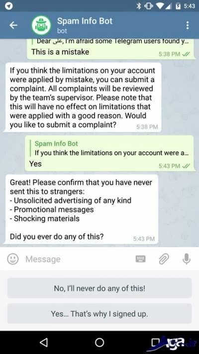 راه موثر رفع ریپروتی تلگرام